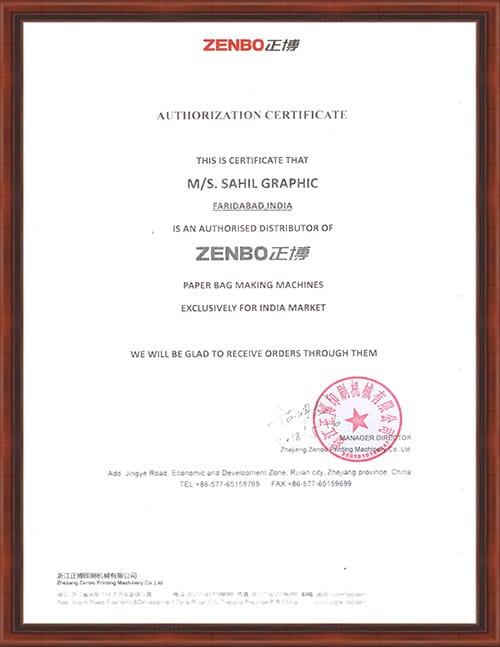 certificateImg4