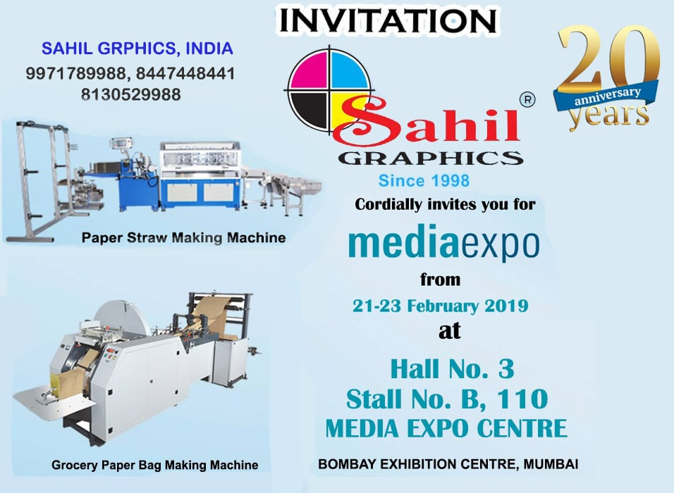 media-expo-2019-pumphlare