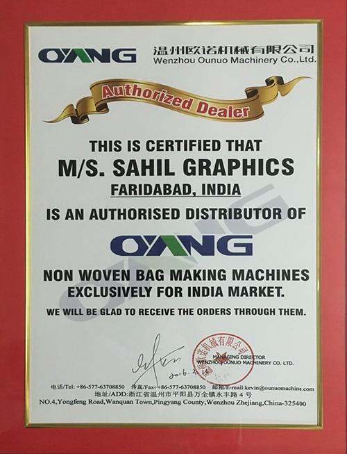 oyang-certificate
